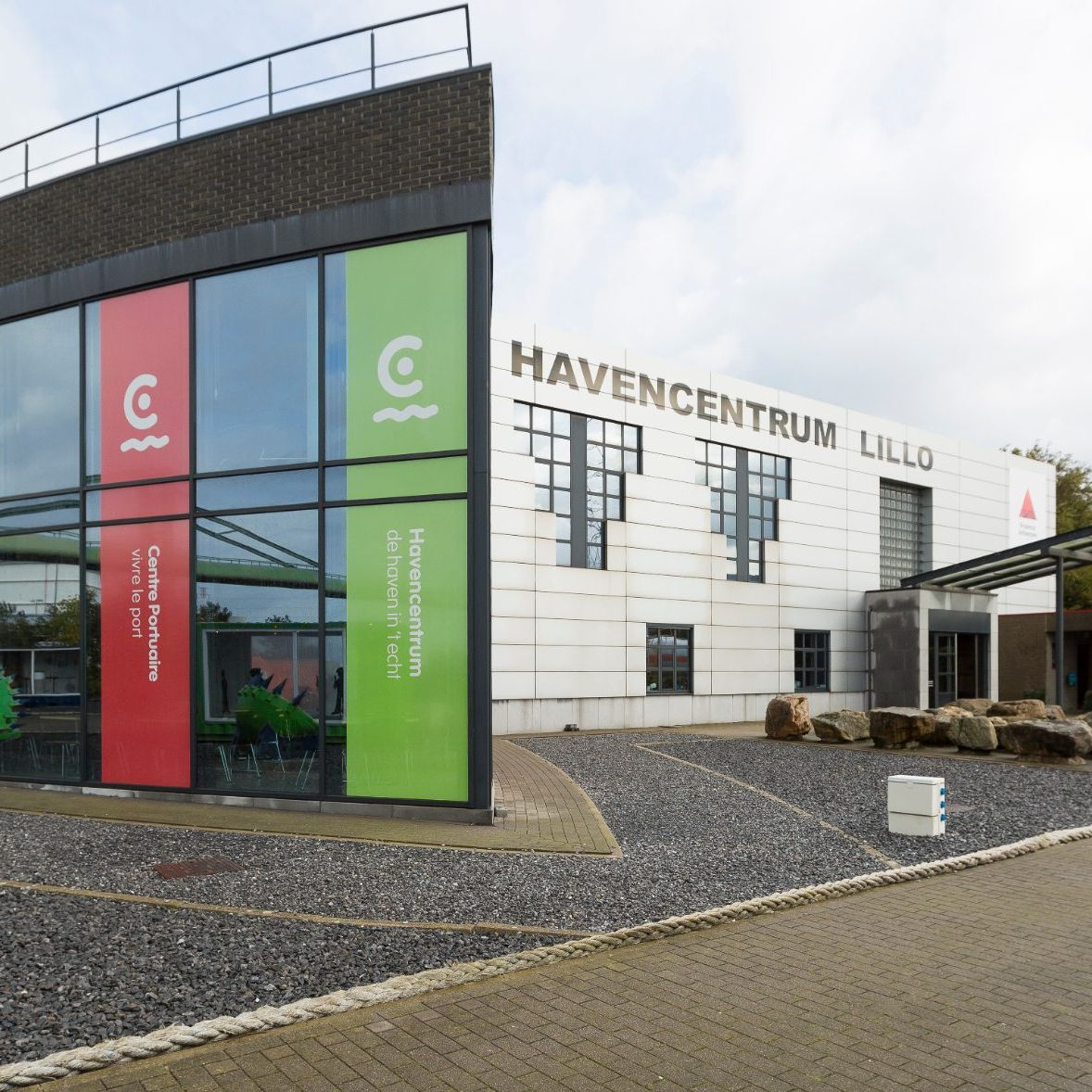 Foto: gebouw Havencentrum